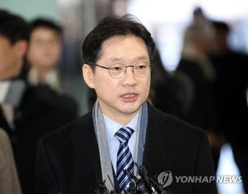 """김경수측 '킹크랩 시연회 참석' 판단에 당혹…""""추가자료로 소명"""""""