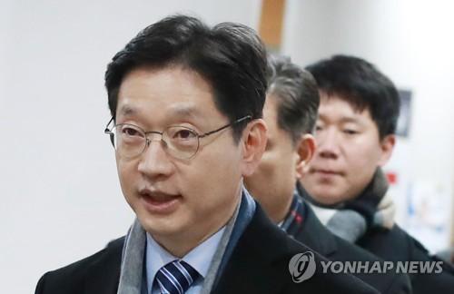 """[속보] 김경수 재판부 """"현 상태에서 최종 결론 이르지 못했다"""""""