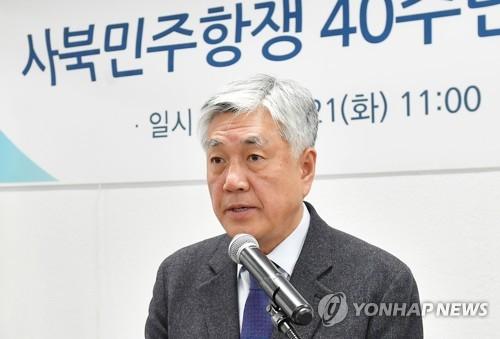 사북민주항쟁 40주년 기념사업추진위 발족