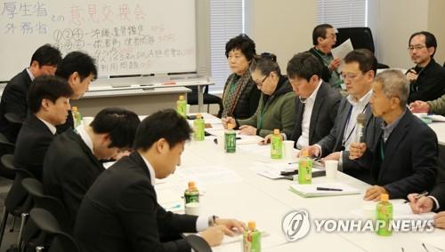 일본, 조선인 170명 전사 이오토 유골 대량 소각 논란