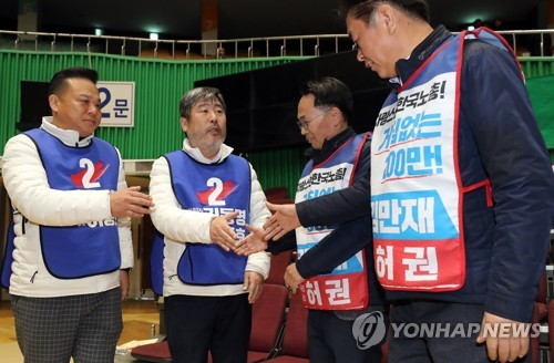 """한국노총 차기 위원장에 김동명…""""당장 투쟁 현장 갈 것"""""""