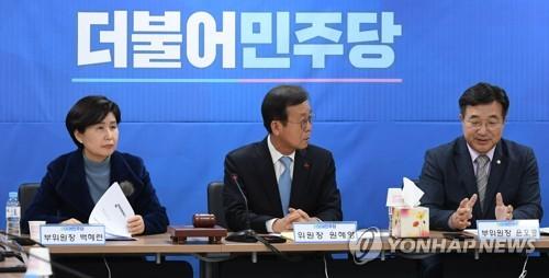 민주 공관위, 28일 현역의원 '하위 20%' 개별 통보키로