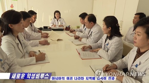 """통일부, '우한 폐렴' 관련 남북협력 가능성에 """"아직은…"""""""