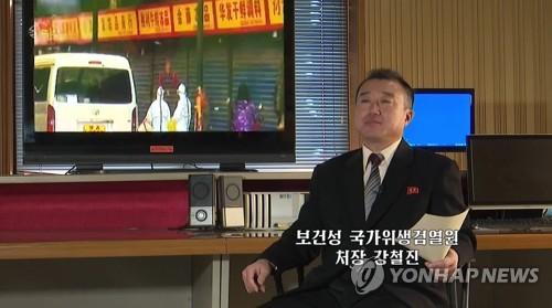북한, 양덕온천 '흥행몰이'에 화력 집중…날씨예보도 시작