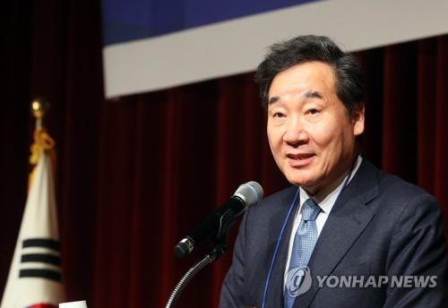 이낙연 종로로, 김두관 경남으로…여, 총선 '퍼즐 맞추기' 돌입