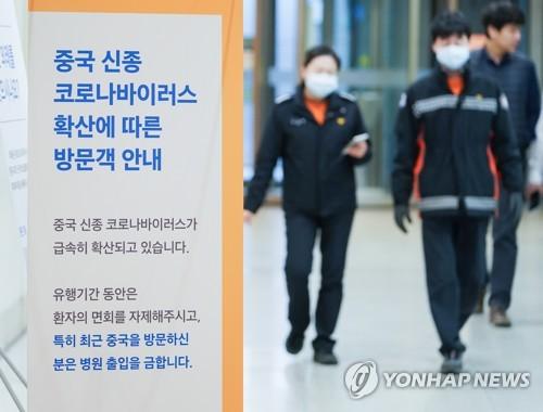 '우한 폐렴' 증상자 전원 음성…중국에 역학조사관 파견(종합)