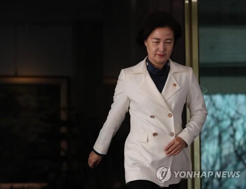 서지현, 법무부 배치…추미애 두번째 인사로 '조직쇄신' 메시지