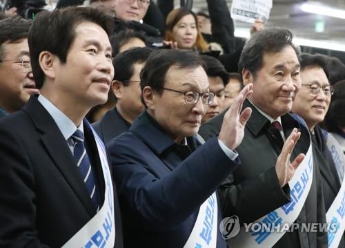 """설 밥상머리 잡기 경쟁…""""민생 챙기는 여당"""" vs """"경제실정 심판""""(종합)"""