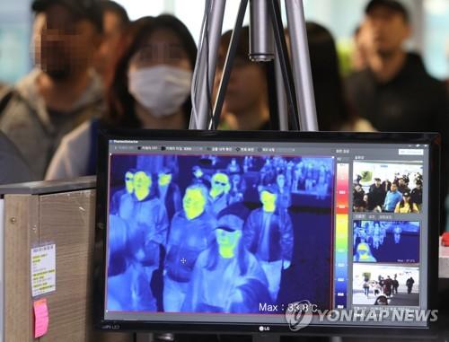 28일부터 중국서 오는 모든 입국자 '건강상태질문서' 제출