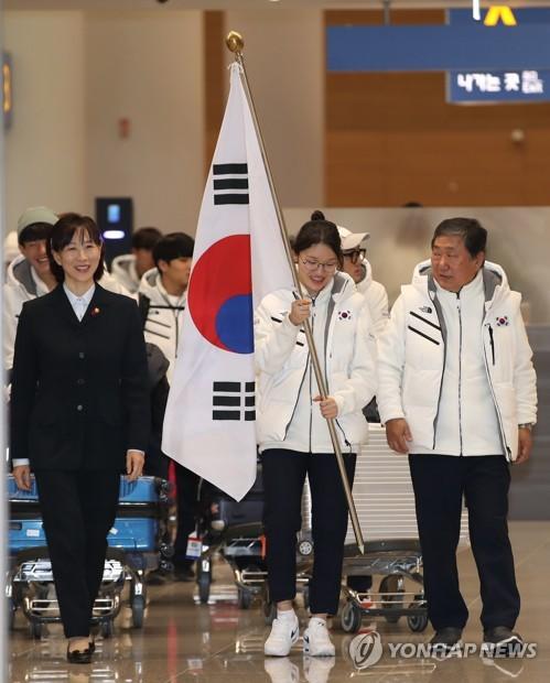 동계유스올림픽 선수단 귀국…성공 유치 위해 다시 뛴다