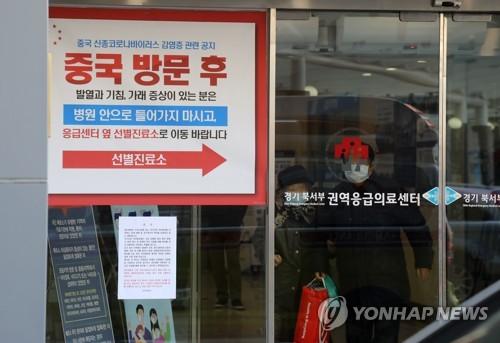 경기도 '우한폐렴' 심층역학조사상황실 운영…지역사회 차단총력