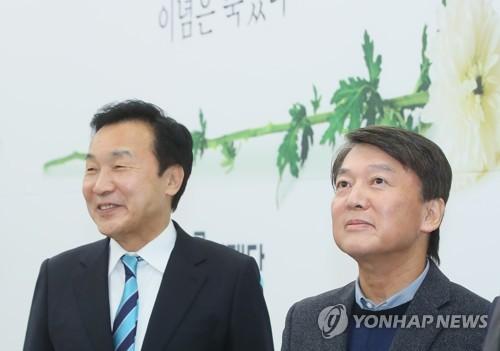 돌아온 안철수, 손학규와 정면충돌…'2차 분당' 위기