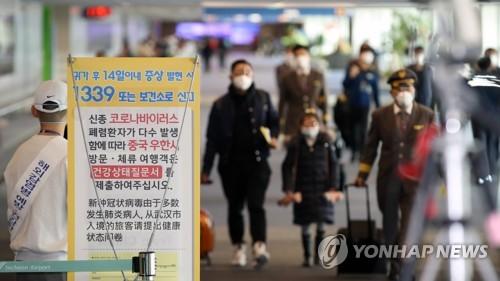 국내증시서 중국 소비주 10% 안팎 급락(종합)