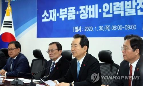 """당정 """"소부장 예산 2.1조, 상반기 70% 집행…R&D 1.2조 투입"""""""