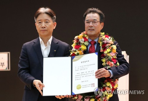 제24대 농협중앙회장에 이성희씨 당선…첫 수도권 출신 회장