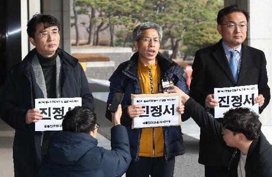 금융정의연대·참여연대 론스타 사태 핵심인물 수사 촉구 진정서 제출. 사진=연합뉴스