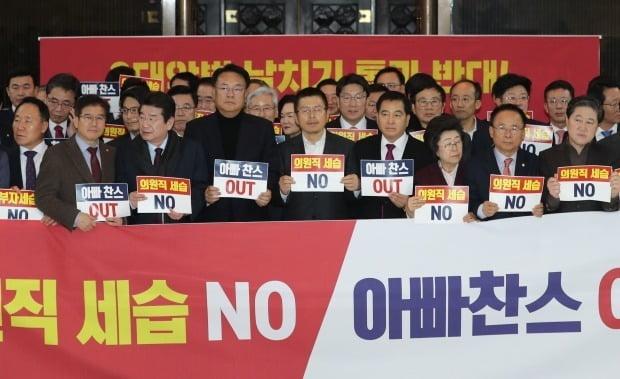 '지역구 세습논란' 규탄하는 한국당 (사진=연합뉴스)