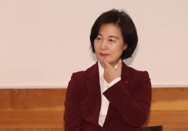 추미애 법무부 장관./사진=연합뉴스