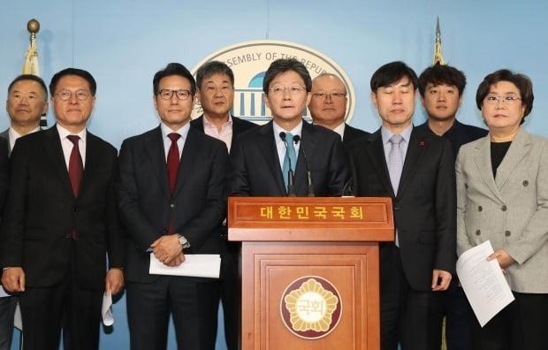 바른미래당 의원들 탈당 /사진=연합뉴스