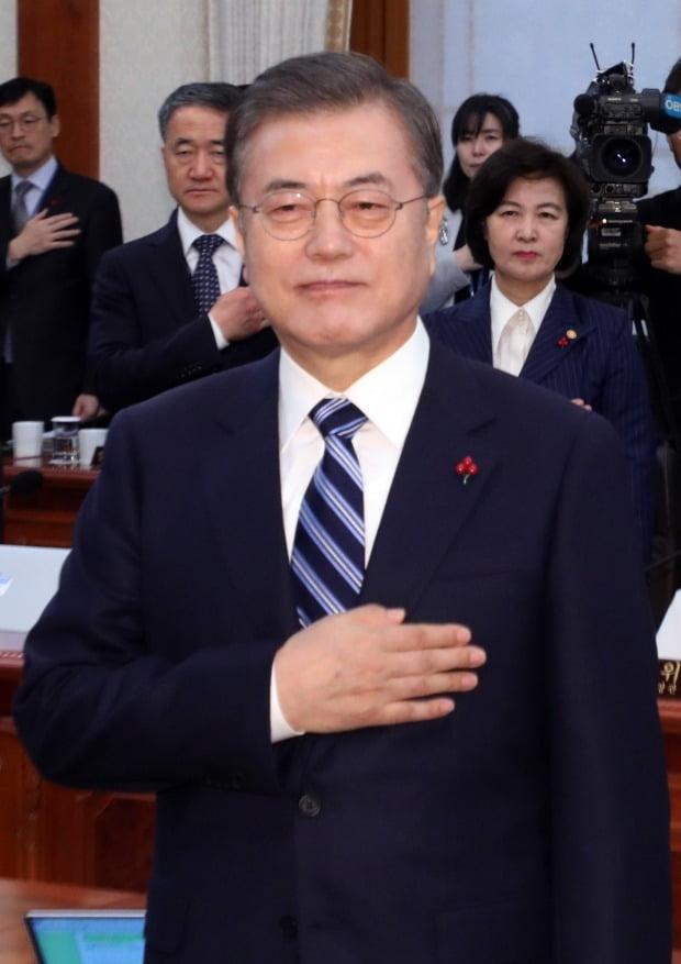 문재인 대통령이 7일 청와대에서 열린 국무회의에서 국민의례를 하고 있다.  (사진=연합뉴스)
