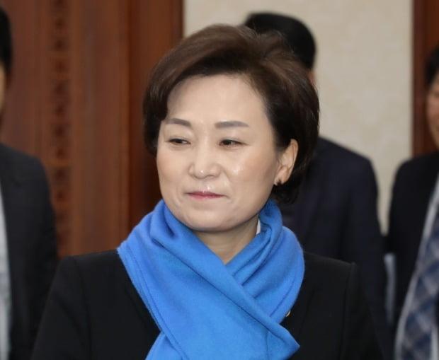 김현미 국토교통부 장관(사진=연합뉴스)