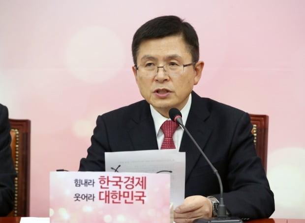 황교안 한국당 대표가 16일 최고위원회의에서 발언하고 있다. /사진=연합뉴스