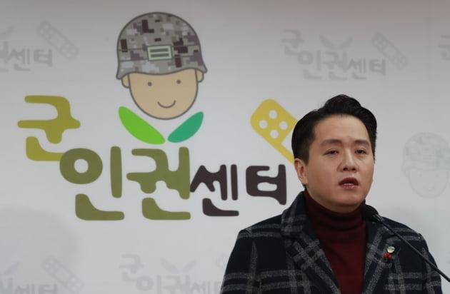 임태훈 군인권센터 소장이 16일 오전 서울 마포구 군인권센터에서 한국군 최초의 성전환 수술을 한 트랜스젠더 부사관 관련 기자회견을 하고 있다. /사진=연합뉴스
