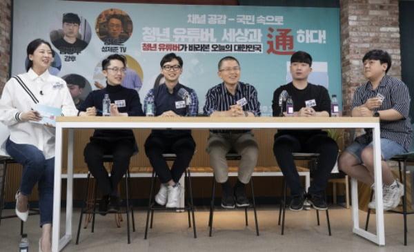 황교안 자유한국당 대표가 지난 9월 한국당 중앙당사에서 열린 '채널 공감-국민속으로, 청년 유튜버, 세상과 通하다'에 출연해 발언을 하고 있다. /사진=연합뉴스