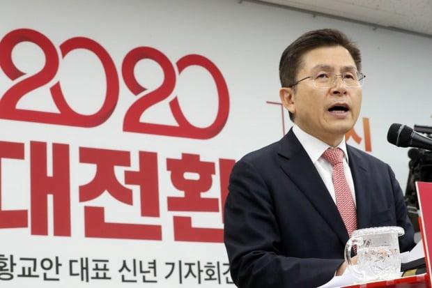 황교안 자유한국당 대표( 사진=연합뉴스)
