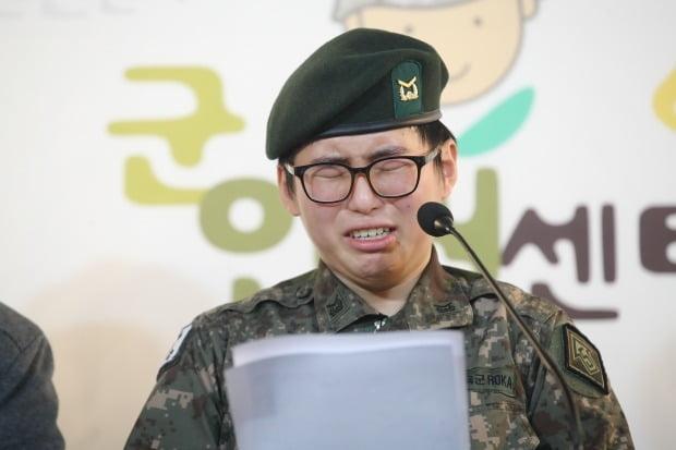 강제 전역 조치에 대한 '눈물의 호소' (사진=연합뉴스)