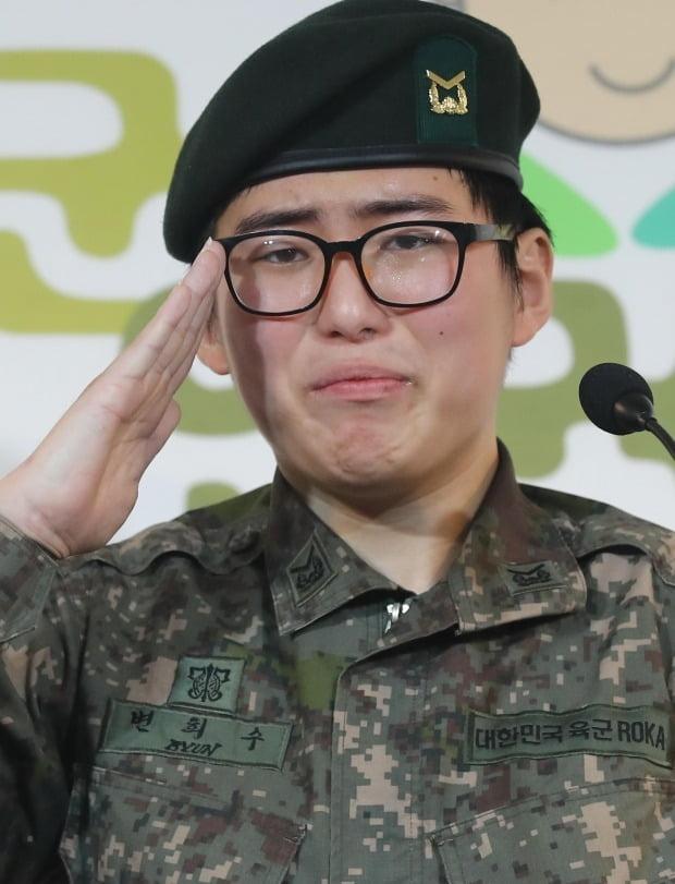 눈물 참으며 경례하는 변희수 부사관 (사진=연합뉴스)