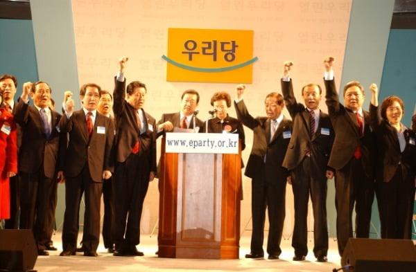 2003년 11월 서울 올림픽공원 체조경기장에서 열린 열린우리당 중앙당 창당대회에서 당지도부가 창당선언문을 제창하고 있다. /사진=연합뉴스