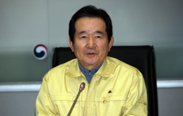 """'우한폐렴' 국내 두 번째 확진에…정 총리 """"신속하고 철저히 대응"""""""