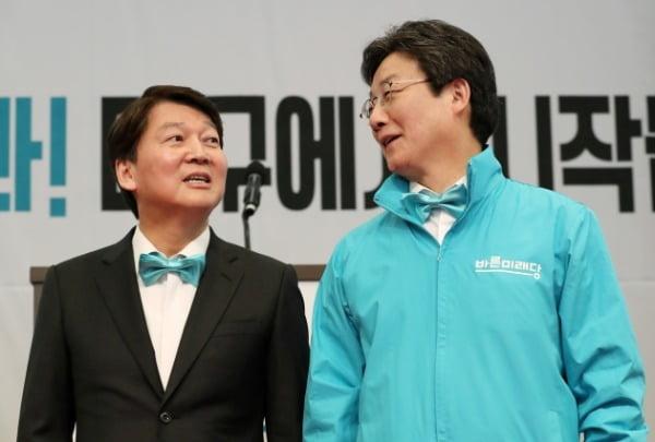 안철수 전 바른미래당 의원과 유승민 새로운보수당 인재영입위원장(왼쪽부터) /사진=연합뉴스