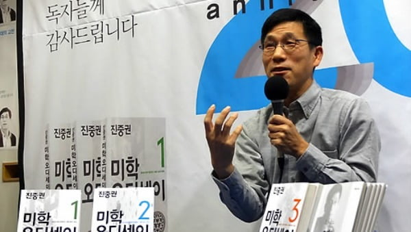 진중권 전 동양대 교수. 연합뉴스 자료사진