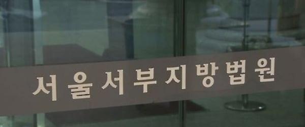 반려견 '토순이' 살해 20대에 징역 1년 6개월 구형. 사진=연합뉴스