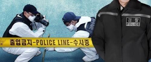 살인 사건 관련 이미지. 사진=연합뉴스