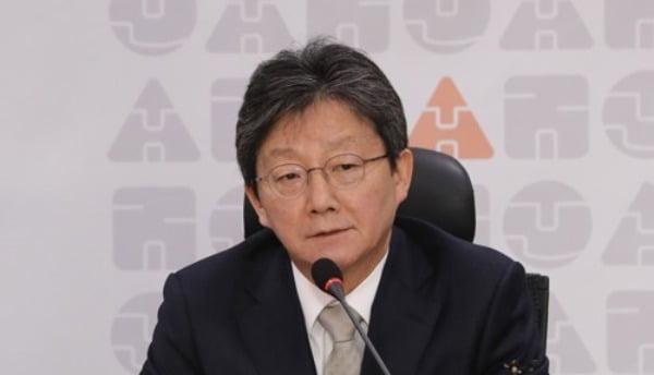 유승민 새보수당 보수재건위원장. 사진=연합뉴스