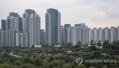 """""""집값 잡는다"""" 초강수 통했나…강남 일반아파트 급매물"""