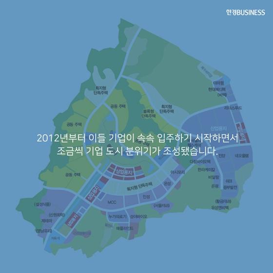 [카드뉴스] 500명 주민이 2만명으로 '원주기업도시'에 일어난 기적