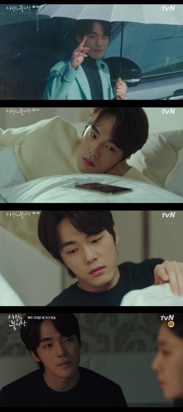 '사랑의 불시착' 김정현 /사진=tvN 방송화면 캡처