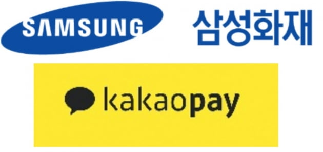 [단독]카카오·삼성화재 손잡은 '디지털 손보사' 3월초 예비인가 신청