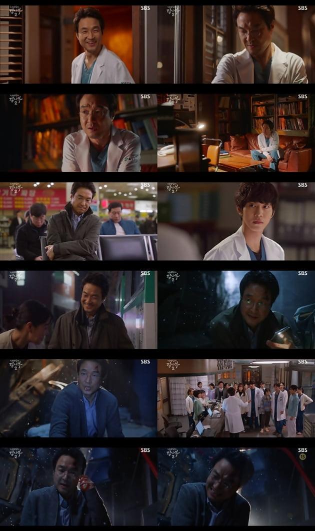 '낭만닥터 김사부2' 방송 캡쳐