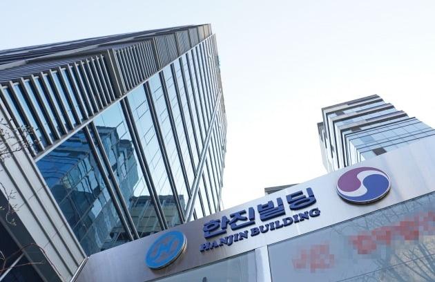 서울 중구 한진그룹 본사의 모습 [사진=연합뉴스]