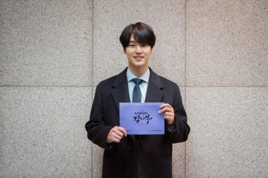 '낭만닥터 김사부2' 양세종 특별 출연