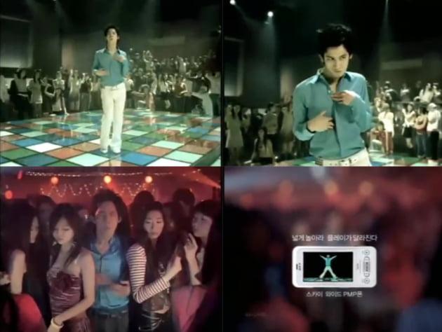 '맷돌춤'으로 유명한 스카이폰 광고/사진=유튜브 영상 갈무리