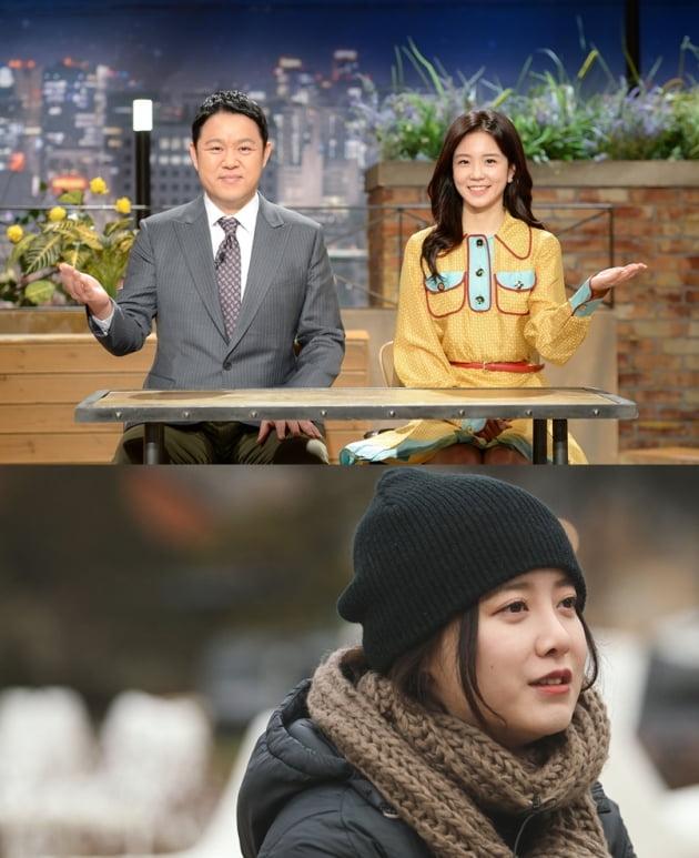 """구혜선 """"안재현 이혼 요구, 장난인 줄 알았다"""""""