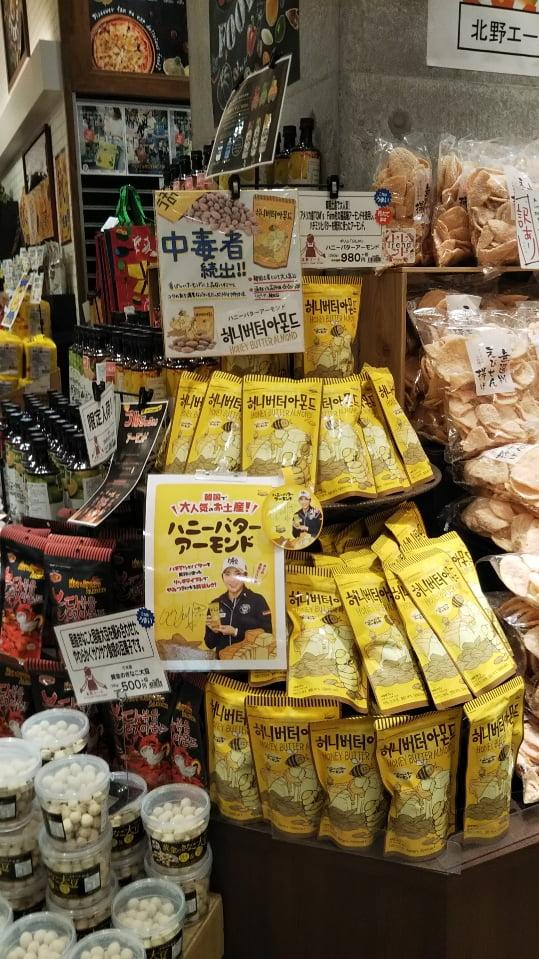 일본 편의점에서 판매중인 길림양행의 허니버터아몬드. (사진 = 길림양행)