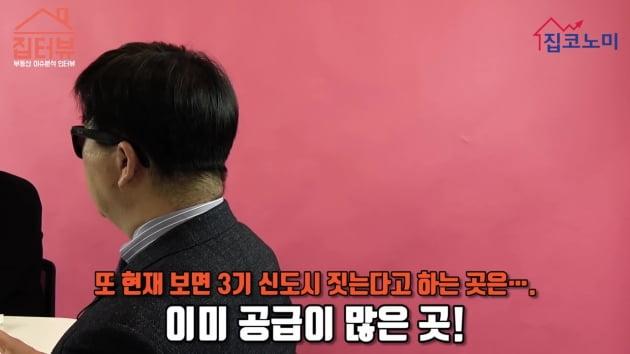 [집코노미TV] 3기 신도시가 서울 집값 잡을까요?