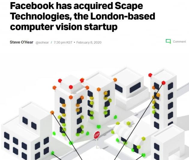테크크런치(techcrunch). 관련 보도 홈페이지 캡처